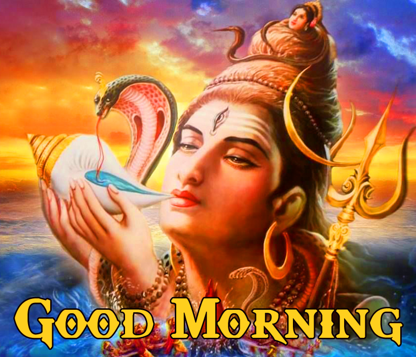 Good Morning Lord Mahadev Picture