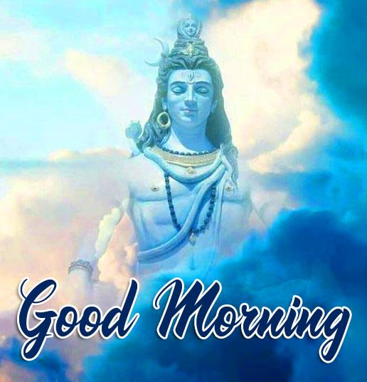 Lord Mahadev HD Good Morning Wallpaper